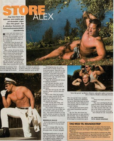 alex-the-great-store-alex-1